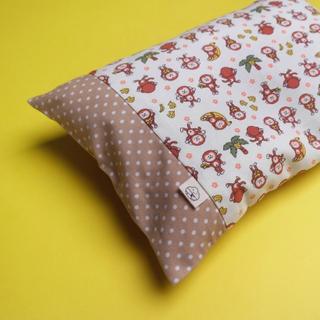 Anti-flat head pillow - Monkey Swinging Fun