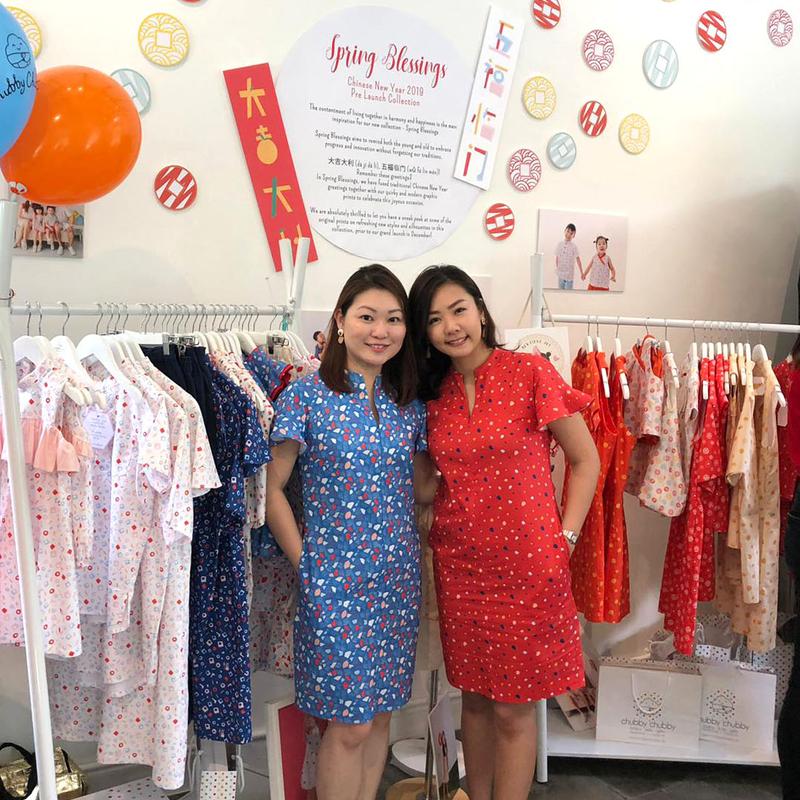 Mommy Flutter Raglan Cheongsam - Festive Geometric Red