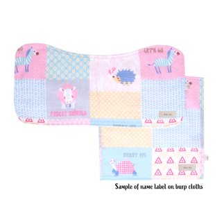 Burp Cloth Bundle - Colorful Forest Animals