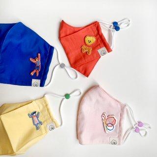 Back To Basics Boxy Cotton Fabric Masks (With Filter Pocket)