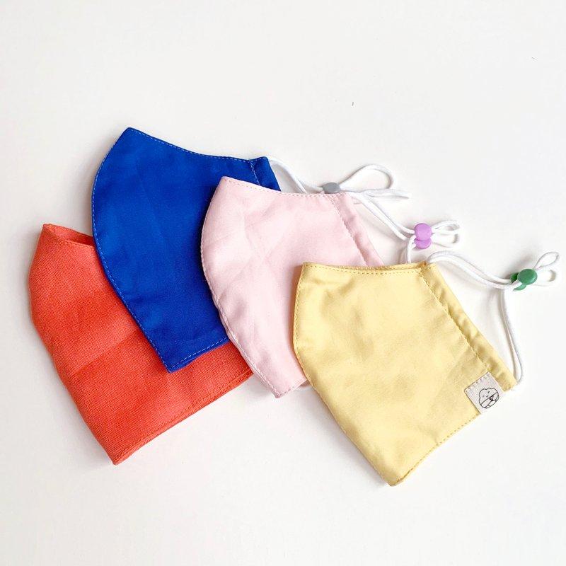 Back To Basics Regular Cotton Fabric Masks