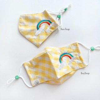 Happy Rainbow Cotton Fabric Masks - Yellow Checkered